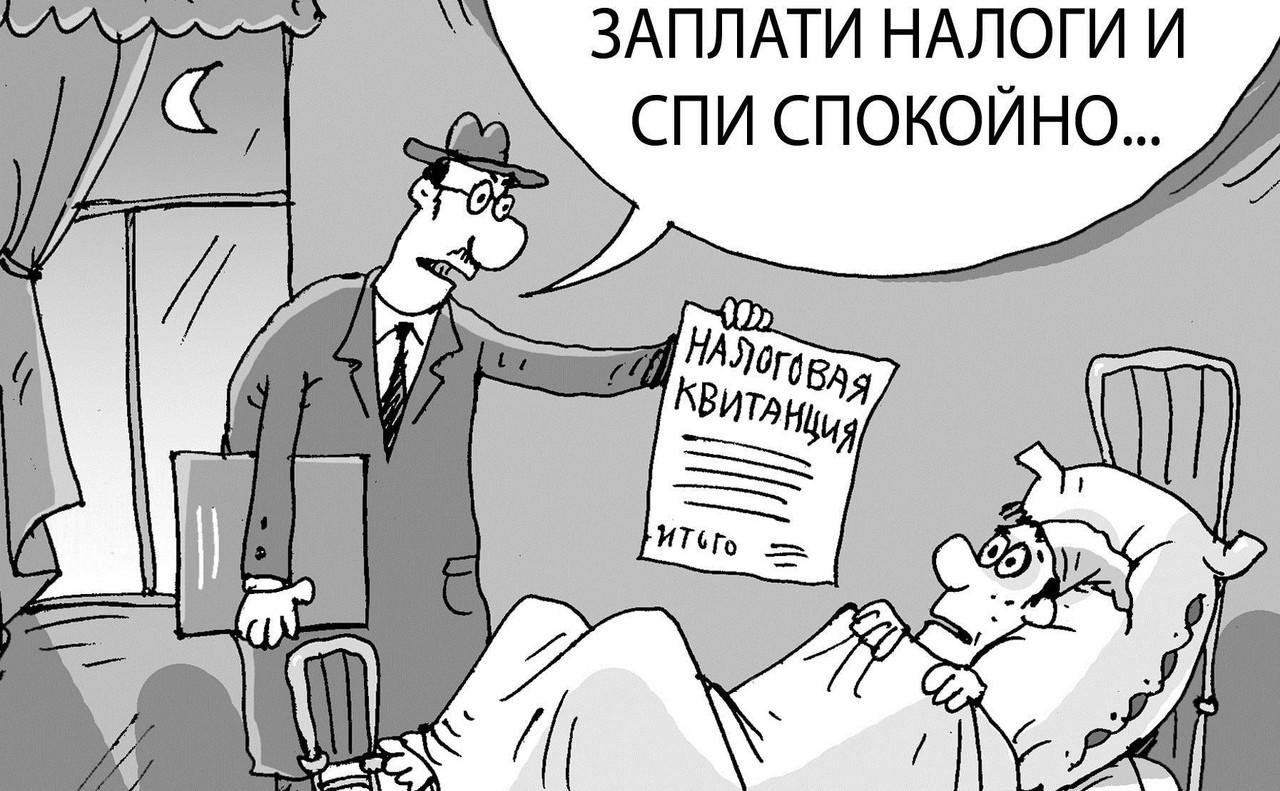 Как платить налоги с Форекса в России?