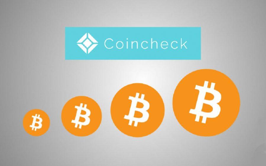 Coincheck-bitcoin