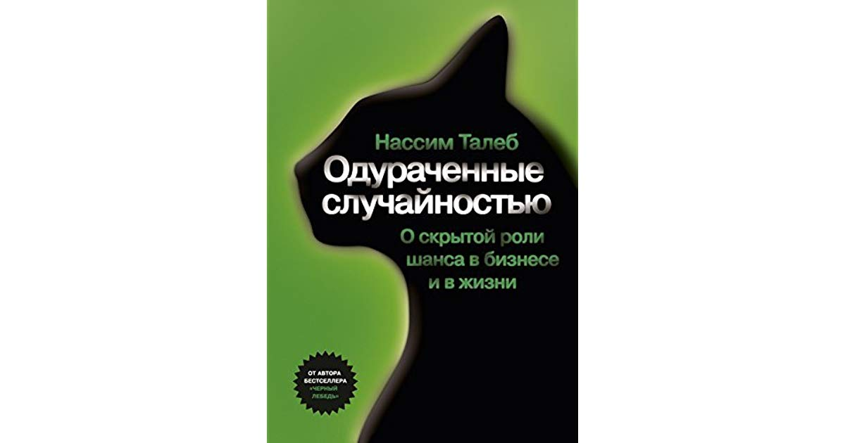ТОП-3 книги для трейдера