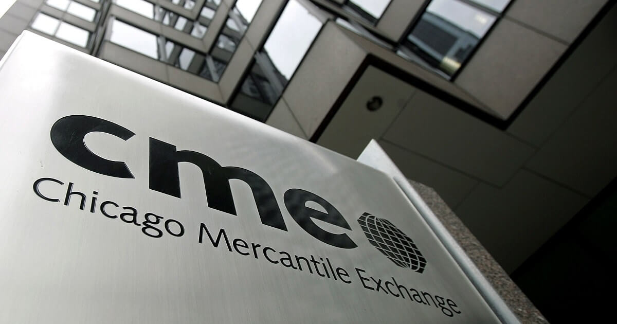 Торговля фьючерсами на CME