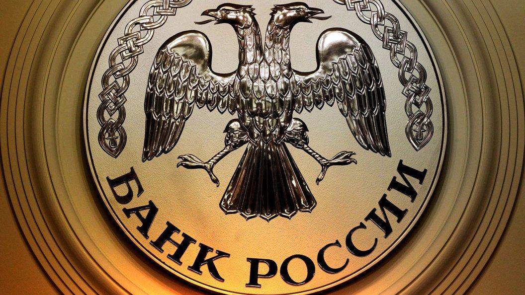 Ключевая ставка ЦБ РФ станет еще ниже? Что ждет рубль?