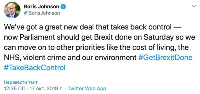 Boris Johnson. Twitter